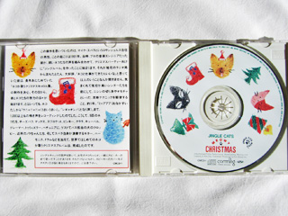JINGLE CATSのCDの中