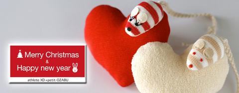 猫とクリスマス おもちゃのギフト・パッケージ