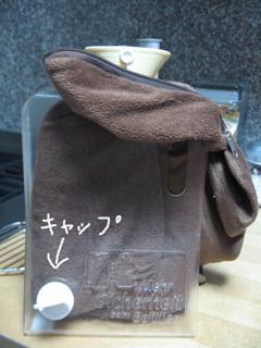 湯たんぽスタンド