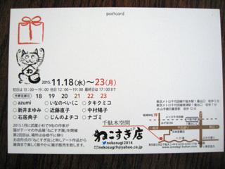 b_151113_02.jpg