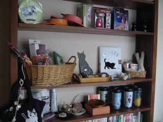 猫のフラワーレメディ教室